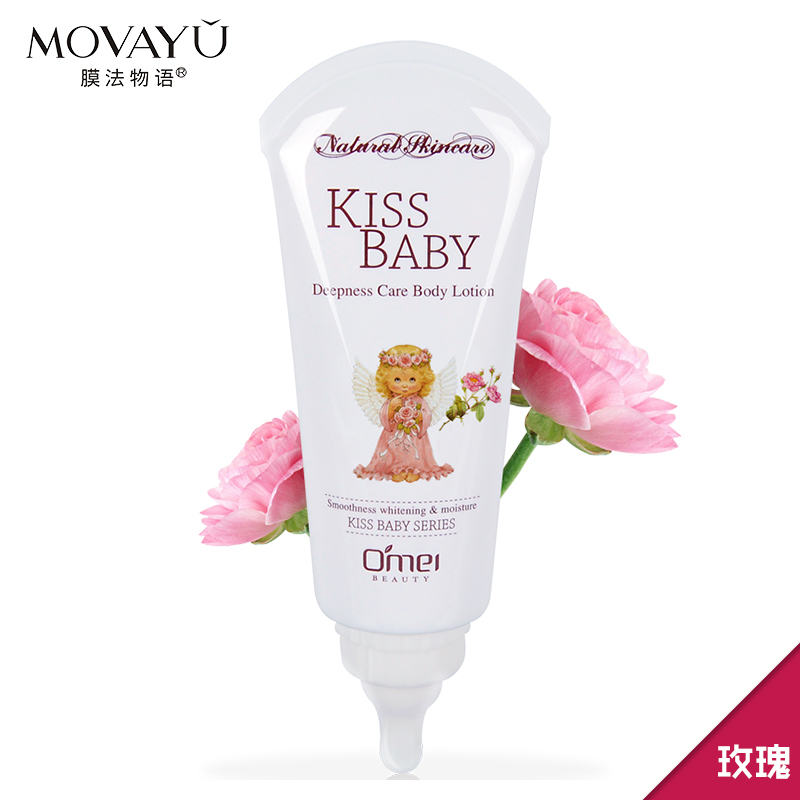 Rose Body Cream Whitening Moisturizing Hydrating Body Lotion Anti-Wrinkle Beauty Body Skin Care Cream Rose Fragrance Anti-Dry