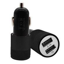 Двойной порт USB Автомобильное зарядное устройство Универсальный 5 в 3.1A Быстрая зарядка мини 2 порта Переходник USB для зарядки в машине для смарт мобильного телефона# N