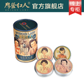 Shanghai SOGO modern lady Genuine goods Cream Vanishing cream 4 pieces per box