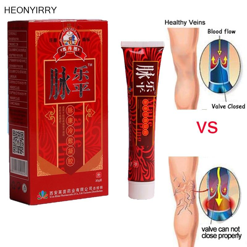 Creme de Tratamento de Veias varicosas Pomada Vasculite Flebite Spider Veias Dor Varicosity Angiite Remédio Remoção Perna Massagem