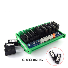 Original quality 8-way Omron relay module, single set 24V one open and closed rail installation