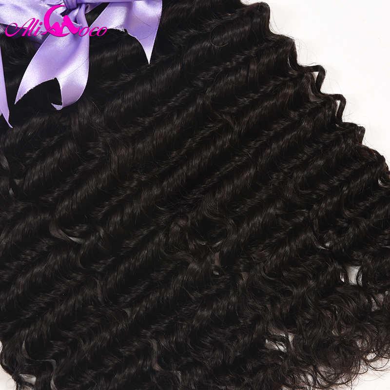 Али Коко волос глубокая волна бразильские волосы кружева фронтальное Закрытие с пучками человеческих волос 3/4 пучков с фронтальной не Реми плетение