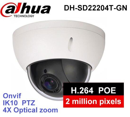 Dahua DH-SD22204T-GN CCTV IP camera 2 Megapixel Full HD Network Mini PTZ Dome 4x optical zoom POE Camera SD22204T-GN dahua full hd 30x ptz dome camera 1080p