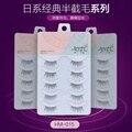 New high quality hand made natural long half false eyelash 3 set/lot(15pairs) winged makeup Japanese style eyelash extension