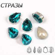 Factory direct Blue Zircon K9 glass Pear Drop Crystal Fancy rhinestone beads Sew on Silver Gold claw settings garment diy
