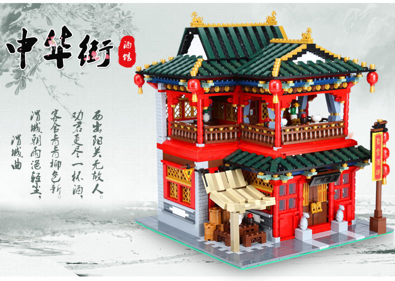 More Stock Xingbao 01002 3267Pcs MOC Creative Series Beautiful Tavern Set Children Educational Building Blocks Bricks Toys Model in stock new xingbao 01101 the creative moc chinese architecture series children educational building blocks bricks toys model