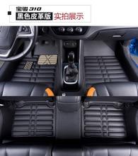 Myfmat custom foot leather new car floor mats for AUDI A4 A4L A6L A6 A1 A7 A8 A3 SQ5 RS-5 Rs-7 free shipping black beige coffer free shipping beaglebone black ti am335x cortex a8 development bb black rev c