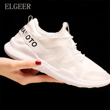 2018 spring and autumn new shoes wild white increased ventilation casual ladies