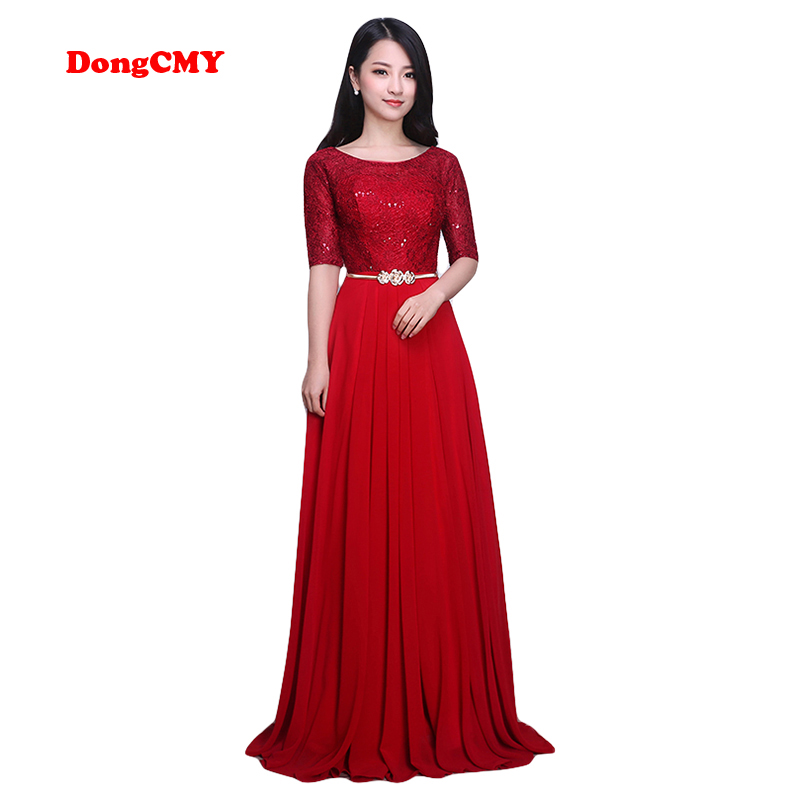 DongCMY 2019 fashion lace bridal Married red long design formal vestidos longo   evening     dress