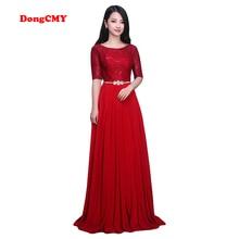 DongCMY 2020 אופנה תחרה כלה נשוי אדום ארוך עיצוב פורמליות vestidos לונגו שמלת ערב
