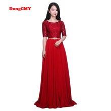 Женское длинное вечернее платье DongCMY, Красное Кружевное платье для свадебных торжеств, мода 2020