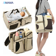 Multifunctional folding baby bed portable bag large capacity mummy traveling