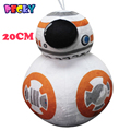 Becky 2016 nuevo 20 cm Star Wars BB8 peluche de felpa juguete juguetes populares para los niños prefecto Hight Quality Wholesale