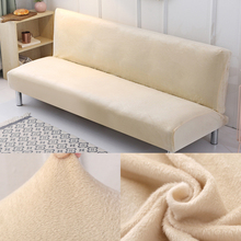 Housse extensible pour canapé lit, sans bras, en tissu velours, pour hiver