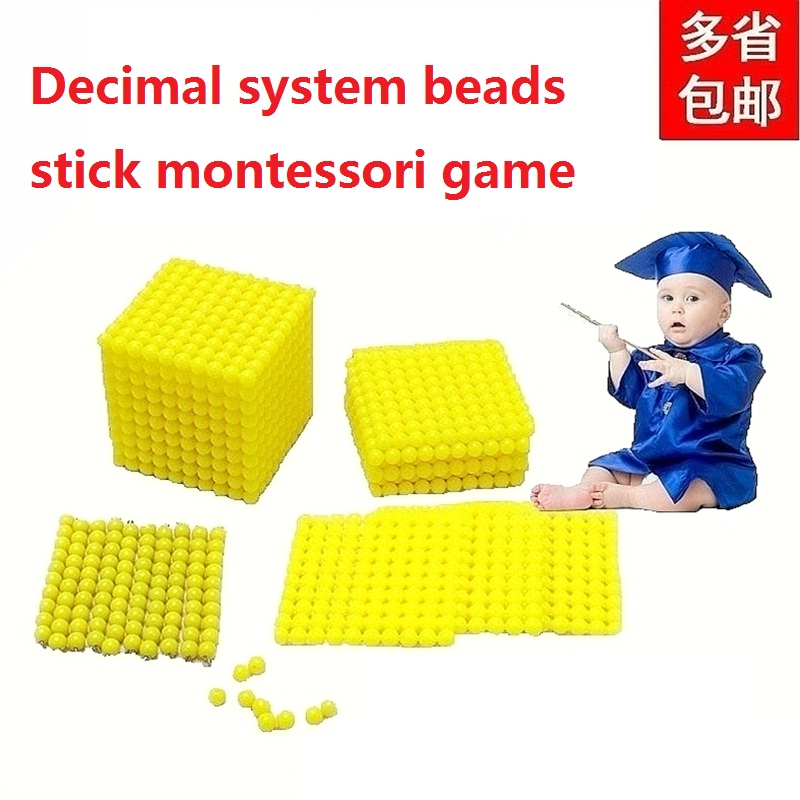 Candice guo plastic toy montessori Decimal system digital learning arithmetic math string beads bead stick bar game number 1set