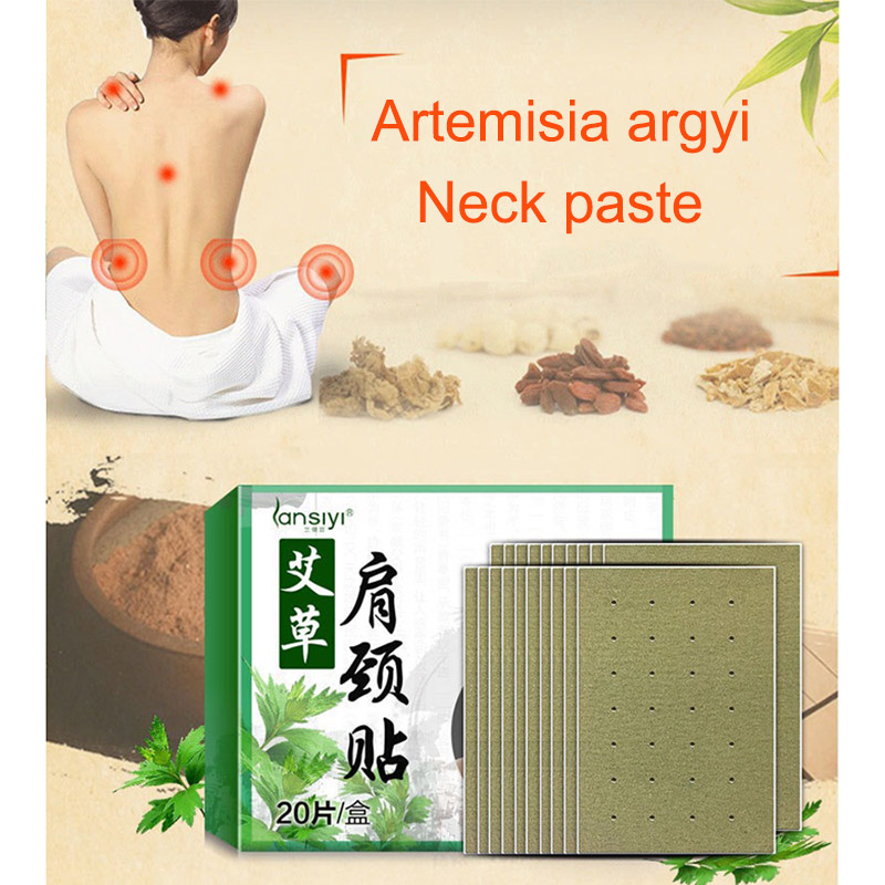 20 Pcs Wormwood Self-heating Pad Neck Shoulder Cervical Body Pain Relief Paste Pad Moxibustion JS88