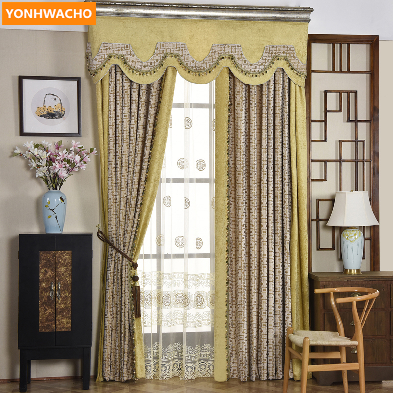 Custom Curtains Modern Chinese Minimalist Classical Chenille Bedroom Coffee Cloth Blackout Curtain Tulle Panel Valance B380