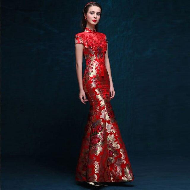 Oriental Evening Dresses