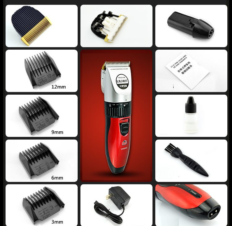 Hair Cutting Machine