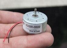 5PCS YG300R 300 solar motor toy model DIY small fan 1 5 6V mute