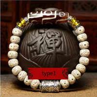 Xingyue Bodhi naturais Pulseira De Sementes Com 9 Olhos Dzi Tibetano Budismo Oração Meditação Mala Beads Pulseira Unisex Jóias OM