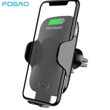 DCAE QI Wireless Car Charger 10W Automatic Fast Charging Air Vent Car Phone Holder for iPhone XR XS MAX 8 X Samsung S9 S8 Note 9
