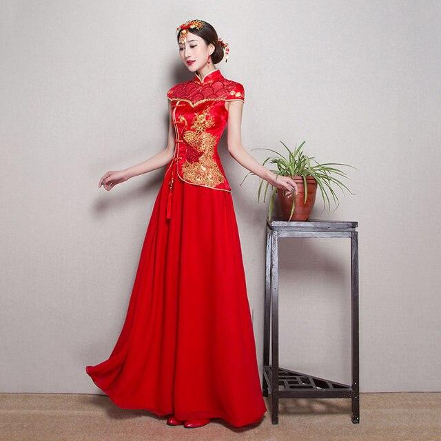 Tienda Online Rojo sexy vestido de boda chino tradicional vestido de ...