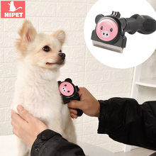 HIPET Detachable Cat Dog Hair Removal Brush For Pet Grooming Small Large Animal Fur Deshedding Cleaning Combs Tools pet hair deshedding dog cat brush comb sticky hair gloves hair fur cleaning for sofa bed clothe pets dogs cats cleaning tools