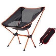 Outdoor folding chair ultra light portable student art sketch multifunctional backrest mini fishing stool garden furniture