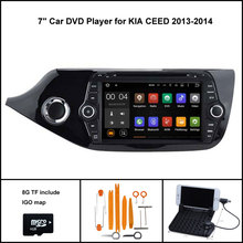 Android 7.1 Quad Core Car DVD player para KIA CEED 2013 GPS auto radio estéreo 1024×600 pantalla wiFi/3G + DSP + RDS + 16 GB flash