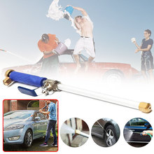 DropShipping High Pressure Power Washer Spray Nozzle Cleaning Tools Water Hose With Long Bent Pole Wand Attachment Deck For Car