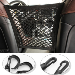 1Pcs 30*25cm Car Organizer Sea