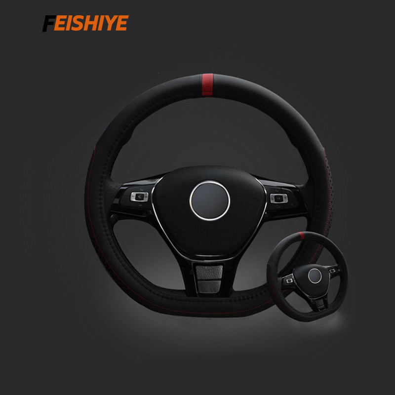 FEISHIYE ISO9001 Wheel Cover Micro Fiber Leather Car Covers Steering Wheels&Steering Wheel Hubs Protection Steering Wheel D-type
