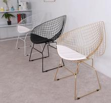 Nordic creative hollow barbed wire chair iron art modern simple personality dining chair leisure dining room golden chair