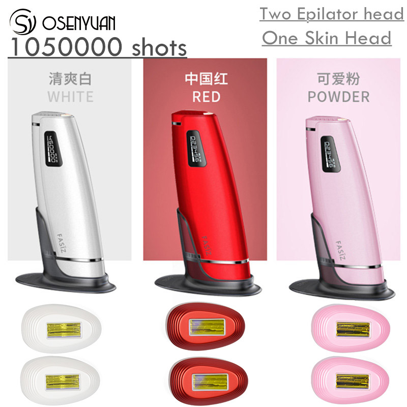 цена на 1050000 times 3in1 lescolton depilador a laser IPL Epilator Hair Removal LCD Display Machine Laser Permanent Bikini Trimmer