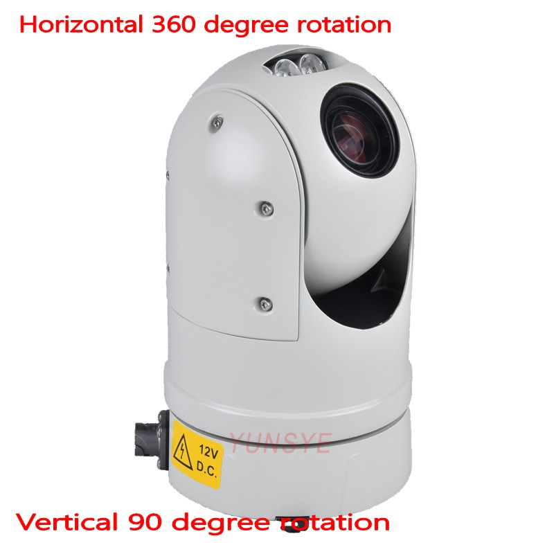 YUNSYE Ücretsiz Kargo 4MP PTZ Kamera 22x optik zoom IR 250 M H.265 - Güvenlik ve Koruma - Fotoğraf 2