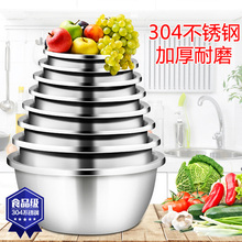 1pcs Baking Mixer 304 Stainless Steel Sanding Mixing Bowls with Scale Egg Beating Pan Salad Bowl Kitchen Tools