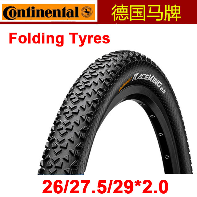 MTB/XC Bikes Tyres 26*2.0 26*2.1 27.5*2.0 27.5*2.2 29*2.0 29*2.2 Mountain bicycles folding ultralight tire cycling parts стоимость