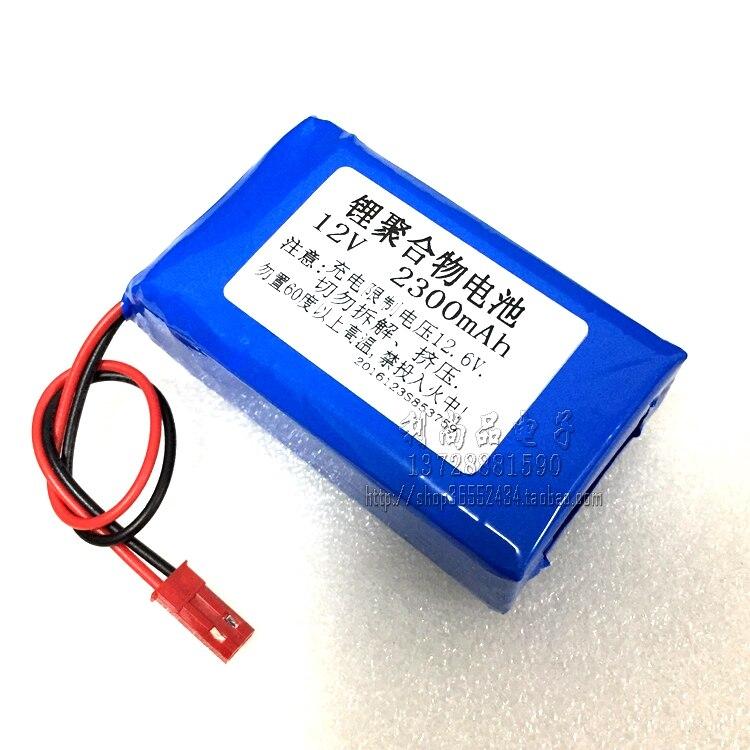 11.1 V 12 V polymère lithium batterie 2300 mAh rechargeable haut-parleur lecteur surveille les lumières de LED