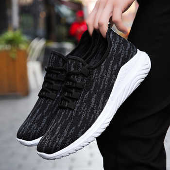 2019 Plus Size men shoes Comfortable adult Mesh designer summer Breathable fashion trainers Casual Sneaker #KT1807 - DISCOUNT ITEM  45% OFF All Category