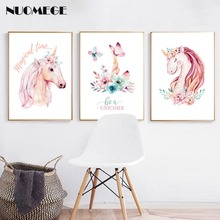 Nordic Baby Cute Series Poster Minimalist Pink Unicorn Canvas Art Painting Wall Print Decoration Picture Child Bedroom Decor