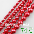 Wholesale! 4mm/6mm/8mm/10mm/12mm/14mm/16mm  Red 74 Imitation Loose Pearls Glass Beads for Jewelry Making Free shipping
