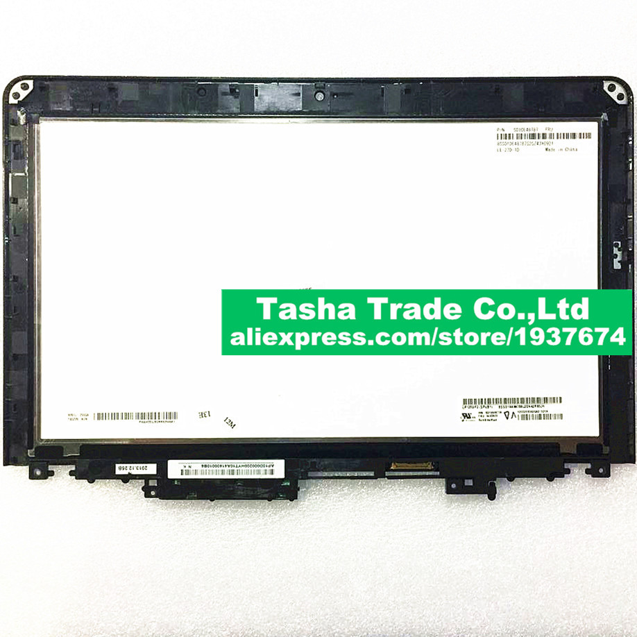 For Thinkpad Yoga S1 LCD Touch Digitizer Screen Assembly LP125WF2 SPB1 SPB1 SP B1 With Frame