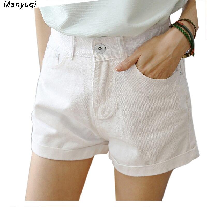 Denim Shorts White Sexy High-Waist Female Womens Summer Ladies Fit Wild for Loose
