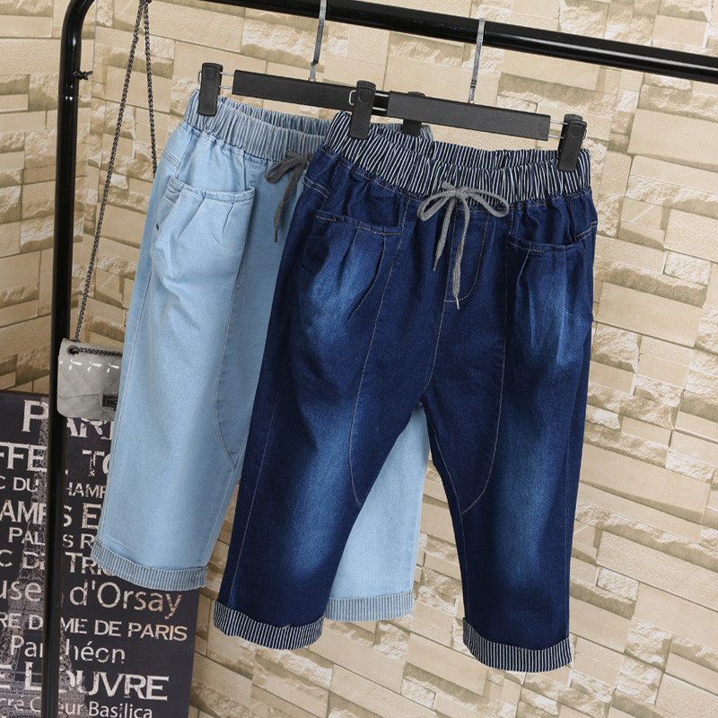 New Summer Denim Capris Short Jeans Woman 200 Pounds Stretch High Waist Jeans Feminino Lace Up Plus Size Jeans Harem Pants C4309