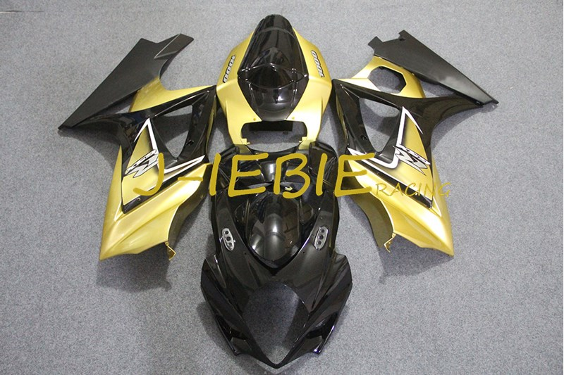 Black yellow Injection Fairing Body Work Frame Kit for SUZUKI GSXR 1000 GSXR1000 K7 2007 2008