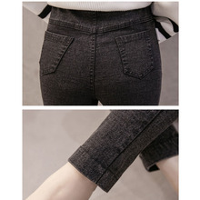 Maternity Jeans Pants Ropa Premama Pregnancy Clothing Trousers Pregnant Women Legging Mother Strench Jeans Maternity Clothes