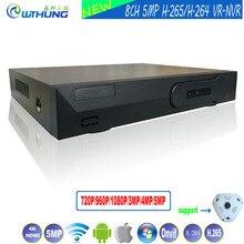 4/8/16CH H.265/H.264 Réseau enregistreur vidéo 720 P/960P1080P/3MP/4MP/5MP NVR prise en charge Onvif P2P sans fil wifi recherche pour Caméra IP