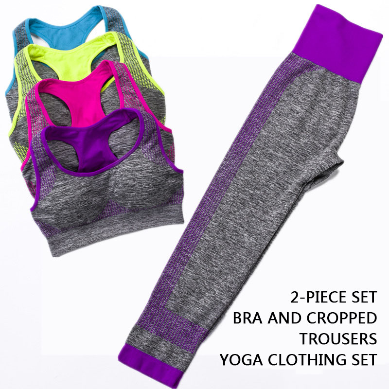 2018 New Yoga Set Women Sport Suit Gym Clothing Fitness Running sportswear Sport Bra+Yoga Pants Two Pieces Jogging Workout Wear goolrc brand ax5s 2 4g 3ch afhs radio rc transmitter with receiver super active passive anti jamming for rc car boat