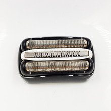 32B 32 s 21B Nero Lamina Rasoio lama di Rasoio Testa per Braun 3 Serie SmartControl 320S 4 330 s 340S 5 380 390 350CC 330 s Cassette